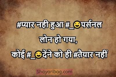 Royal Nawabi Attitude Shayari In Hindi