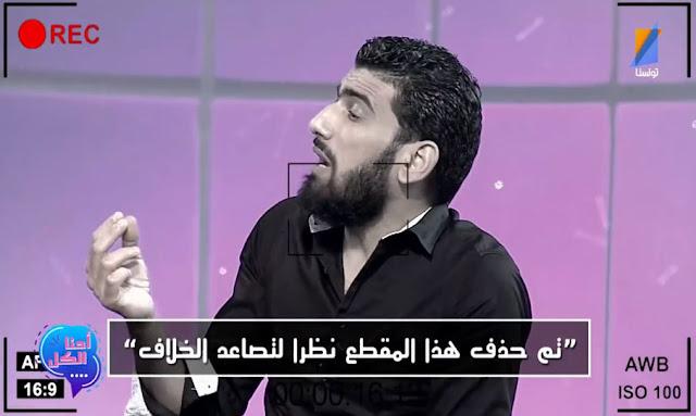 gadour l'artistou tunisina