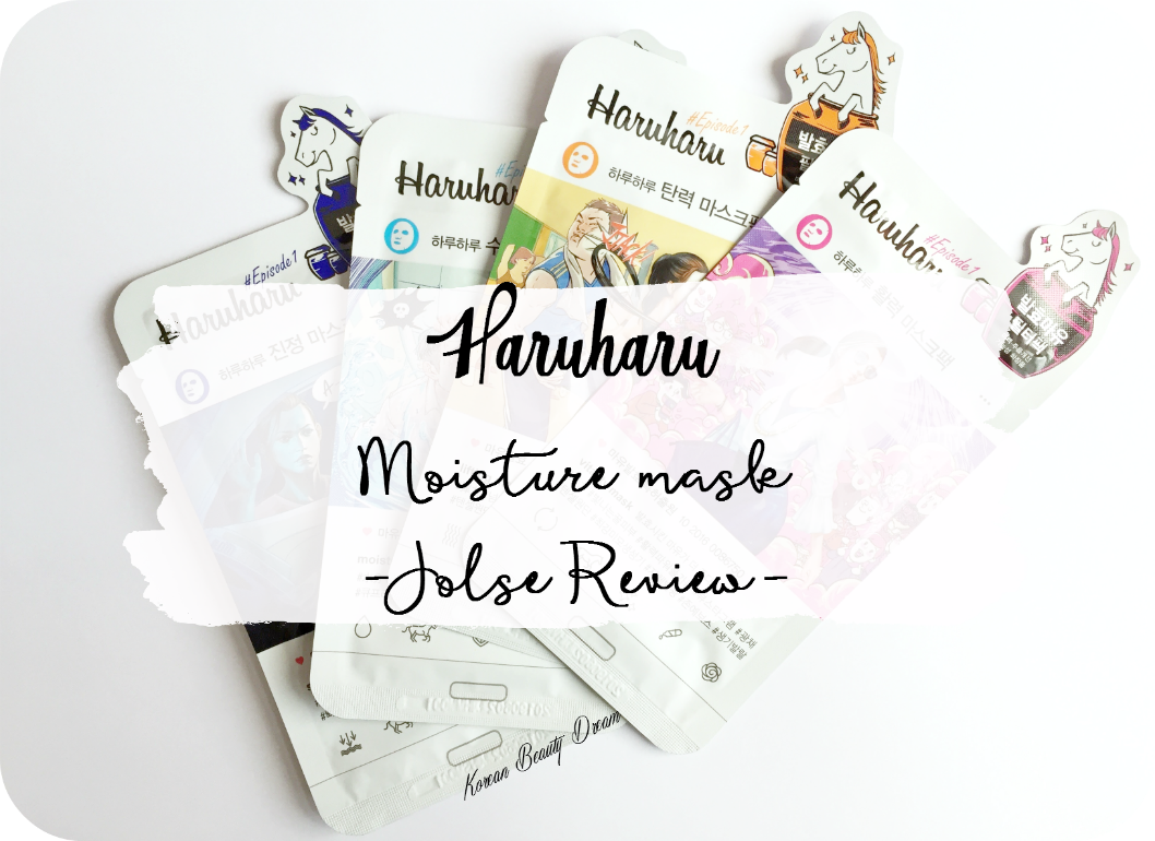 JOLSE] Haruharu sheet mask review | Korean Beauty Dream