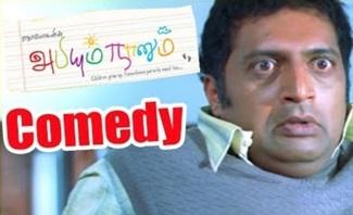 Abhiyum Naanum | Abhiyum Naanum Full Movie Comedy Scenes | Abhiyum Naanum Comedy | PrakashRaj Comedy