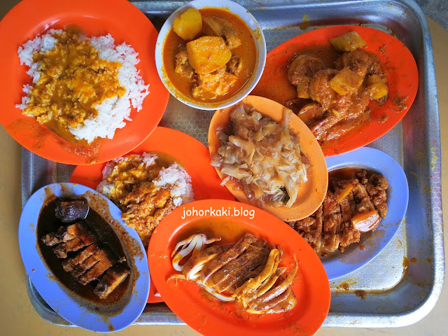 Hainanese-Curry-Rice