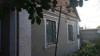 купить дом в Кривом Роге