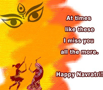 Durga Chalisa , Navratri greetings, Navratri Wishes