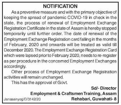Assam Employment Exchange Certificate Validity Extended till December 2020