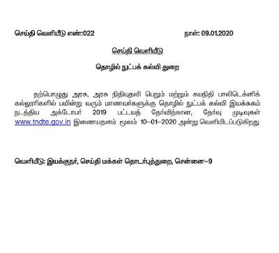 IMG_20200109_182651