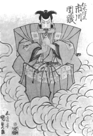 bujinkan budo taijutsu shinobi hand seals kuji kiri part 1
