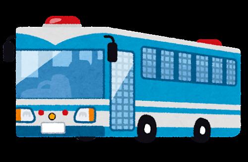 護送車のイラスト