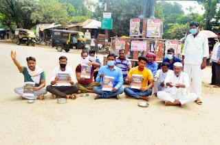 बेरोजगार दिवस के रूप में मनाया पीएम मोदी का जन्मदिन   #NayaSaberaNetwork