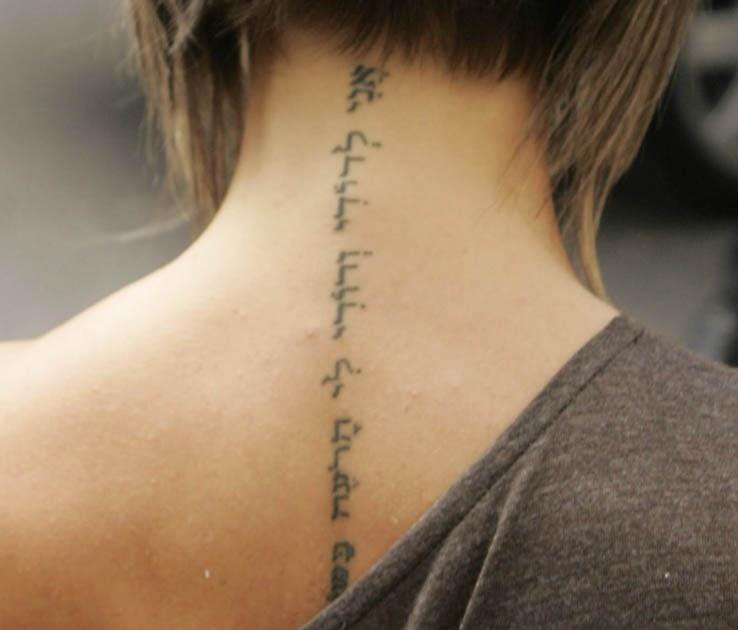 Snadal Tattoos Arabic Tattoos For Girls