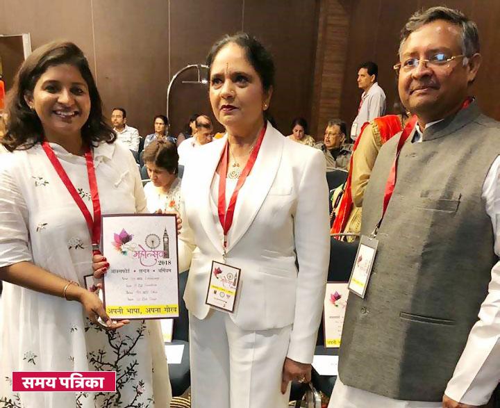 हिंदी महोत्सव 2018 का समापन, हिंदी उत्थान के लिए प्रस्ताव रखे गये