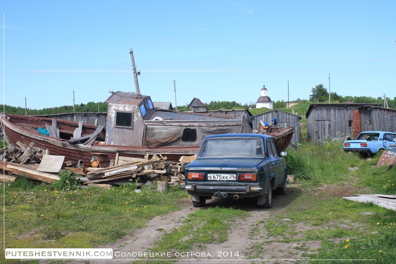 Жигули и старая лодка