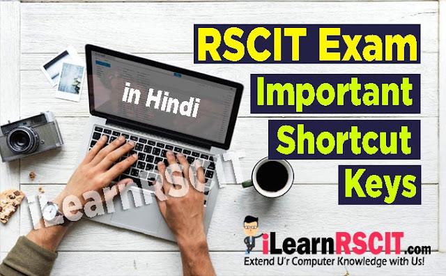 Rscit Exam Related Shortcuts Keys, Rscit Important Shortcut Keys,  Rscit Important Shortcut Keys Pdf,  Shortcut Key For Rscit Exam,  Rscit Important Shortcut Keys Hindi,  Rscit Shortcut Keys,  Rscit Shortcut Keys Hindi,  Shortcut Keys For Rscit Exam,  Rscit Exam Ms Word Shortcut Keys,  Rscit Exam Ms Power point Shortcut Keys,  Rscit Exam Microsoft Excel Shortcut Keys,