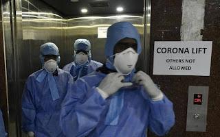 six-team-for-vigilance-corona