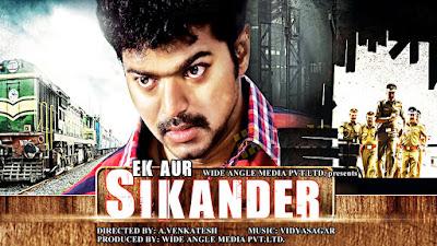 Ek Aur Sikander 2015 hindi dubbed watch full movie