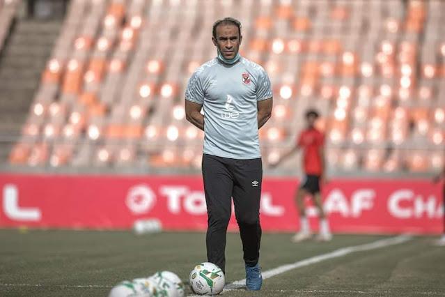 الأهلي يخوض مباراة ودية مع فريق الشباب بالنادي غدًا