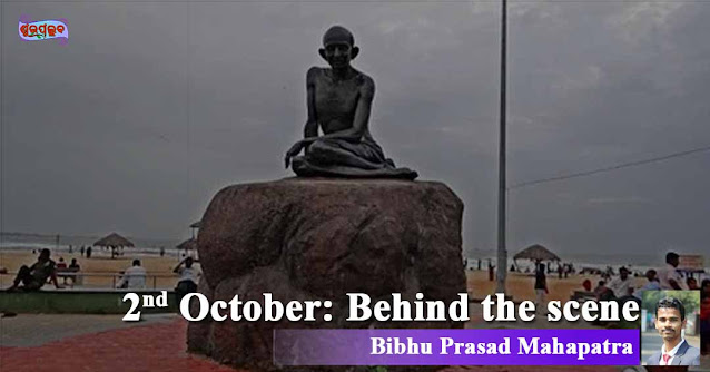 2nd October: Behind the scene