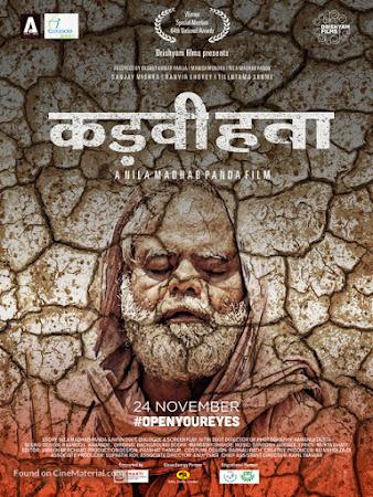 Watch Online Bollywood Movie Kadvi Hawa 2017 300MB HDRip 480P Full Hindi Film Free Download At WorldFree4u.Com