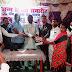 मनाया गया मधेपुरा के पूर्व जिलाधिकारी डॉ वीरेंद्र प्रसाद यादव का जन्म दिवस