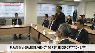Nhật Bản dự kiến sửa đổi luật trục xuất: người từ chối tuân thủ lệnh trục xuất có thể ở cùng người thân hoặc người giúp đỡ
