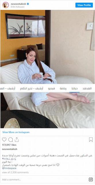 نسرين طافش تنشر لها صور جريئة بوضعيات مثيرة