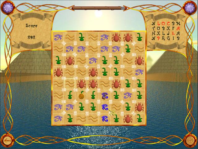 لعبة Isidiada