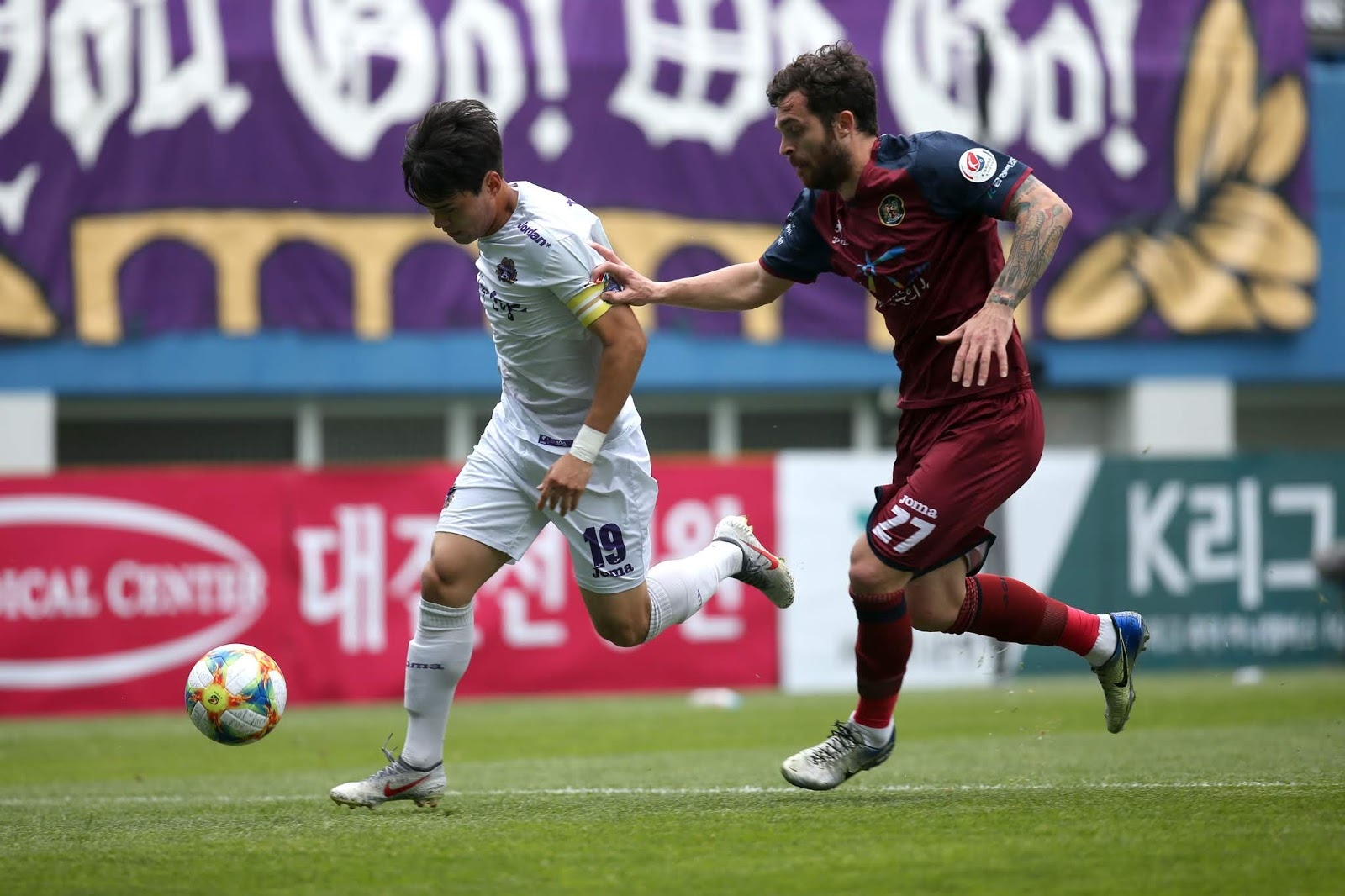 Preview: Daejeon Citizen vs FC Anyang K League 2 Round 35