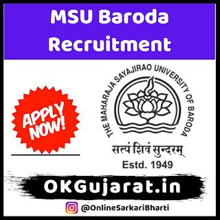 MSU Baroda Sarkari Bharti 2020