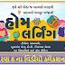 Home Learning Study materials video Std 6 DD Girnar/Diksha portal video  for September | September DD Girnar Videos