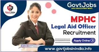 High Court Legal Aid Officer Recruitment 2021