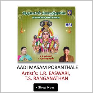 Aadi Masam Poranthale