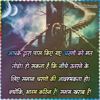 Fact hindi shayari