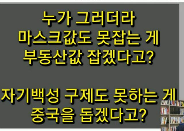 "Kidari's Blog: ""한번도 경험해 보지 못한 나라"" 를 세 글자로 줄이면?"