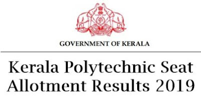 Kerala Polytechnic 2019: Trial Allotment List Provisional Rank Published at polyadmission.org
