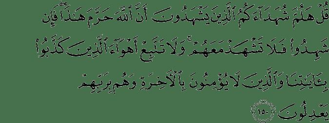 Surat Al-An'am Ayat 150