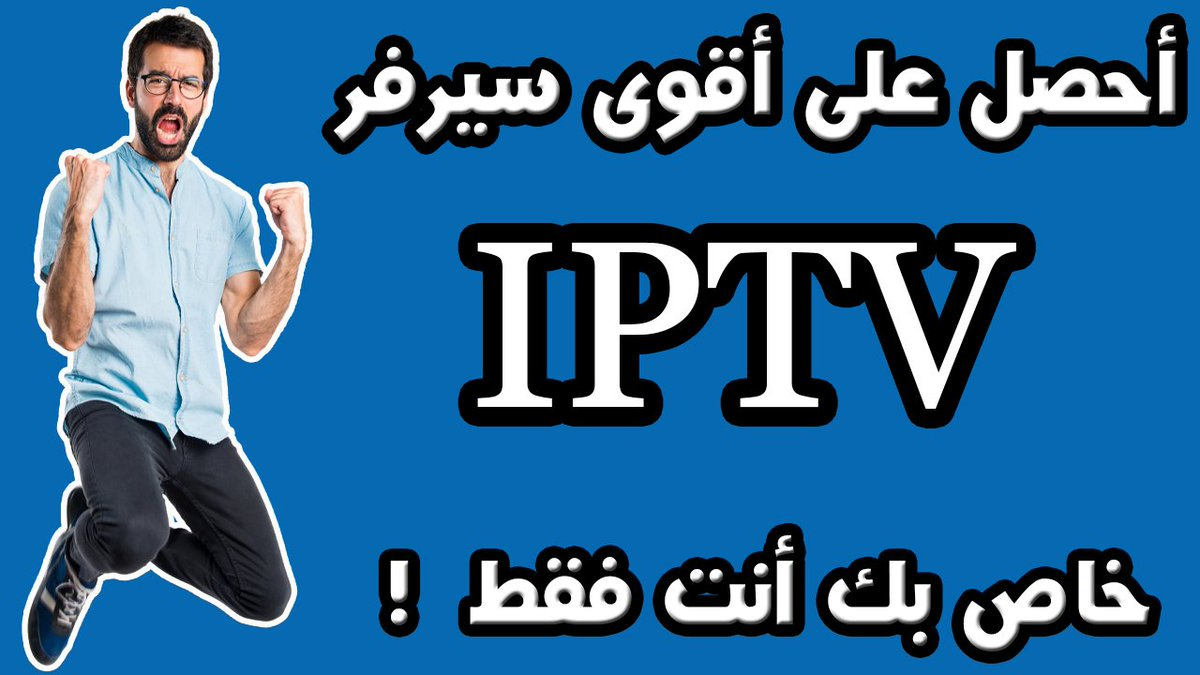 free iptv,iptv,best free iptv,free iptv apk,iptv free,free iptv 2018,free iptv links,free iptv 2019,free iptv apk 2018,iptv apk,iptv m3u,free,best iptv service,free live tv,free iptv m3u,free iptv code,free iptv server,free iptv m3u 2019,free iptv android,free iptv channels,best free iptv 2018,free iptv server m3u,iptv links,new iptv,best iptv,ad free,m3u free,best iptv apk,iptv list,iptv,iptv مجاني,free iptv,iptv ملف,iptv m3u,iptv مجانا,iptv free,iptv vlc,iptv شرح,iptv للكمبيوتر,iptv 2018,iptv مدى الحياة,iptv مدفوع,iptv للاندرويد,iptv للايفون,iptv android,iptv شرح أضافة روابط,iptv osn,iptv apk,سيرفرات iptv بدون تقطيع 2018,iptv يومي,iptv smart tv,سيرفرات iptv للنت الضعيف,ss iptv,bein,bein sports,bein sport,bein fault,bein sport 1,faules bein,bein manşet,fauliges bein,bein verfault,bein amputiert,amputation bein,bein sports news,bein amputation,bein sports on pc,watch bein sports uk,حصاد bein sports,bein sports قناة,watch bein sports on pc,watch bein sports live,bein amputiert unfall,تقرير bein sport,1 tag lang auf einem bein,how to watch bein sports