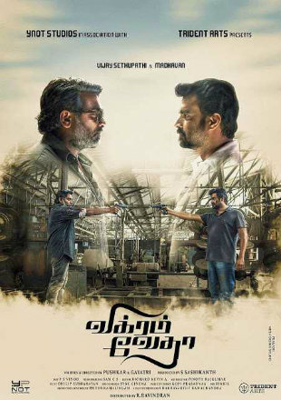 Vikram Vedha 2018-HDRip-1080p/720p/480p-Direct Links