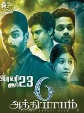 6 Athiyayam (2018) HDrip Tamil Full Movie Watch Online