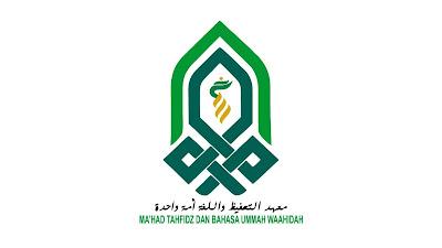 Yayasan Nahnu Ummah Waahidah membuka lowongan sebagai PENGAJAR & MUSRIFAH dengan Kriteria sebagai berikut