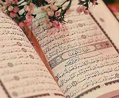 صور جميلة جدا من القران الكريم ايات قرآنية رائعة تحفة جدا