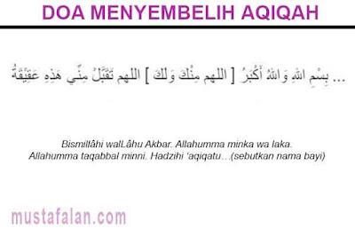doa menyembelih aqiqah