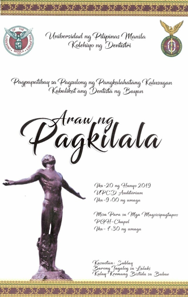 ARAW NG PAGKILALA 2019