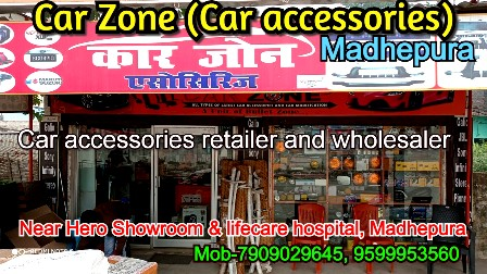 Car Zone Madhepura