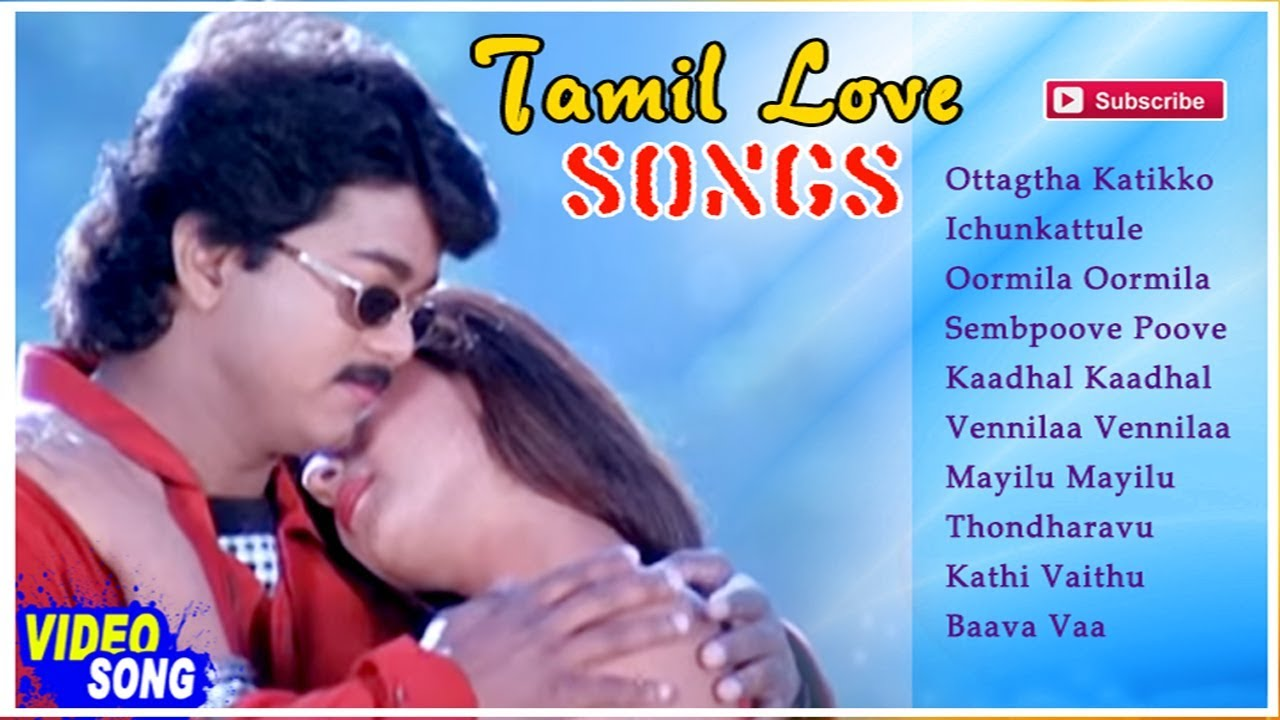 Download And Install All New Collection Of The Tamil Songs