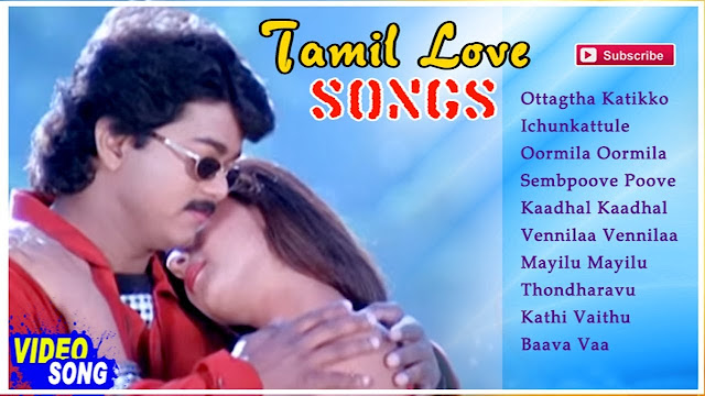 New Collection Of The Tamil Songs