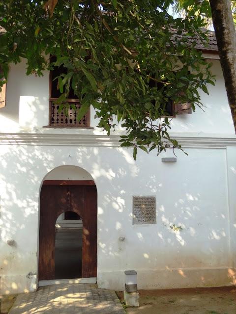Paravur Synagogue