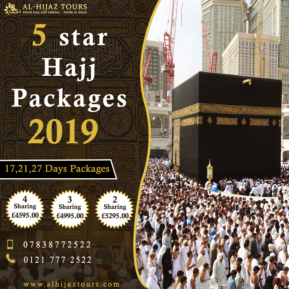 Complete your Hajj with Hajj packages 2019