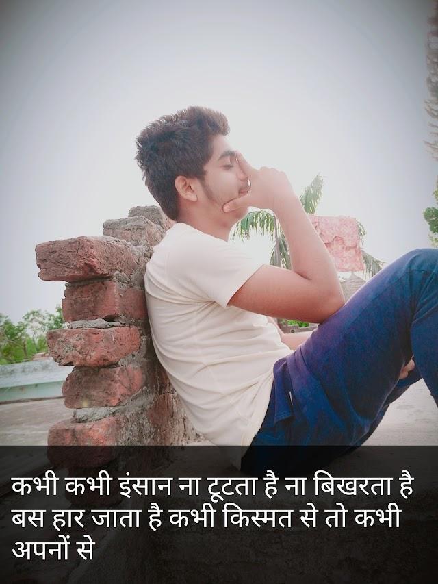breakup poetry in hindi