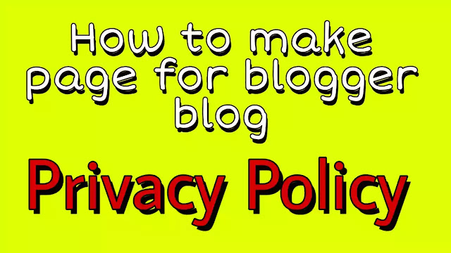Blogger blog ke liye privacy policy page kaise banaye ? Tec India Sandeep.