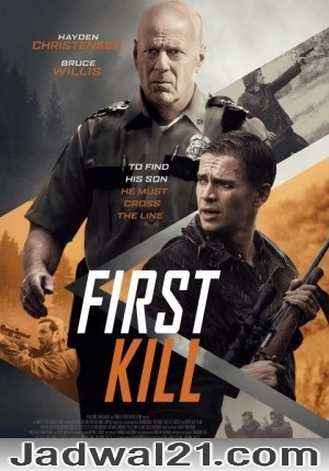 Nonton Film FIRST KILL 2017 Film Subtitle Indonesia Streaming Movie Download