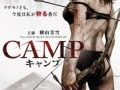 Download Film Camp (2016) Full Movie HD